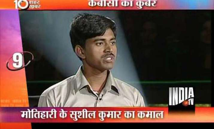 bihar man wins rs five crore on kbc