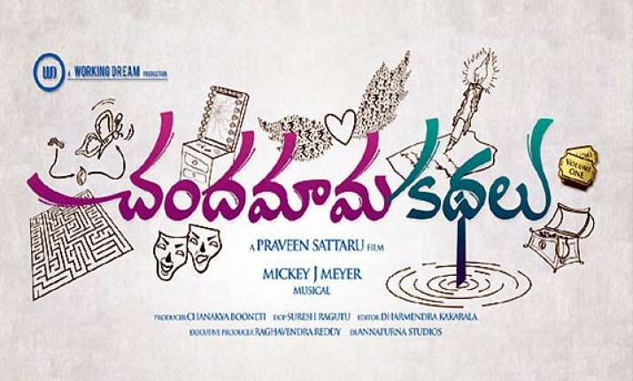 anil sunkara to release chandamama kathalu on april 25