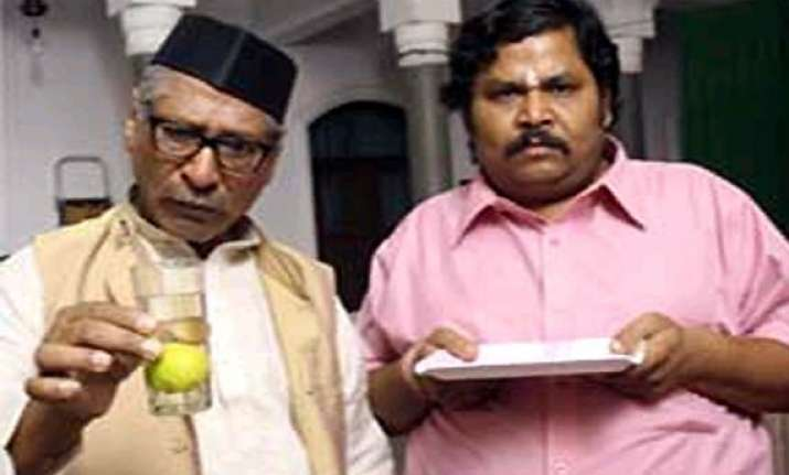 chidiya ghar babuji on hunger strike