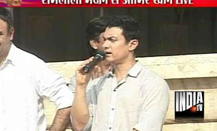 crowd enjoys aamir s mitwaa song at ramlila maidan