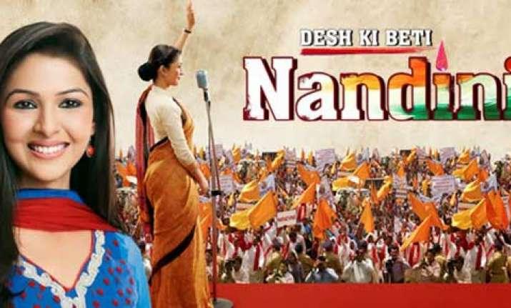 desh ki beti nandini tv show likely to go off air soon