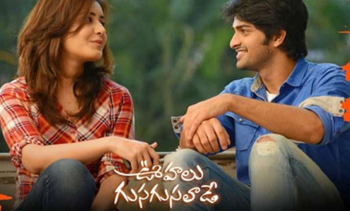 director srinivas happy with oohalu gusagusalade success