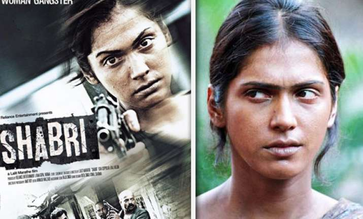 eesha koppikhar to make shabri sequel