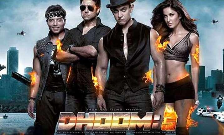 enjoy dhoom mobile games