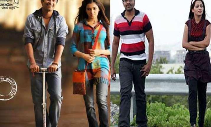 five notable telugu films of 2012