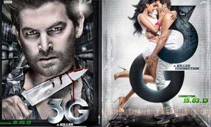 3g directors hope for hollywood remake