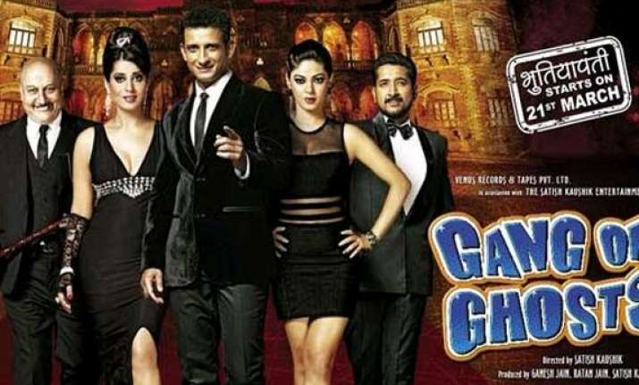 gang of ghosts movie review no ghost bumps for this one