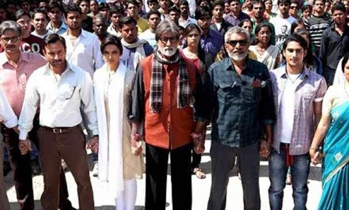 high court says no special screening of aarakshan before