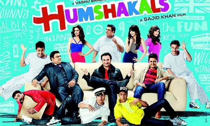 sajid khan uses tv show dialogues in humshakals