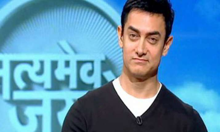ima asks aamir to say sorry