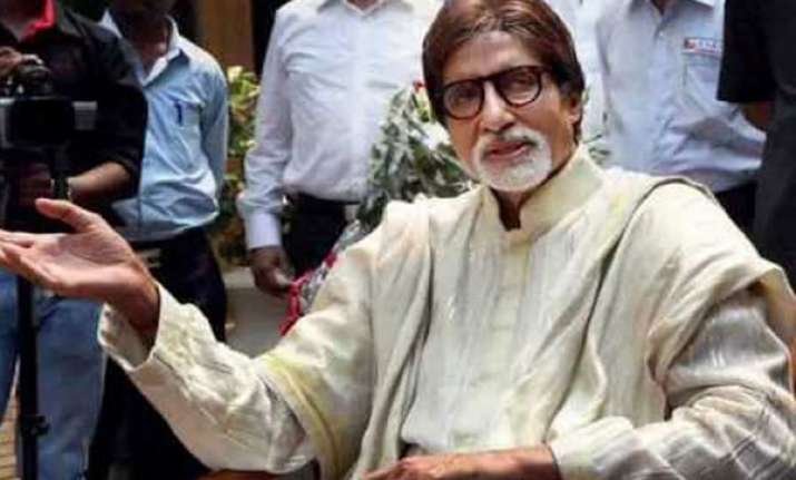 i have few seconds role in the great gatsby says big b