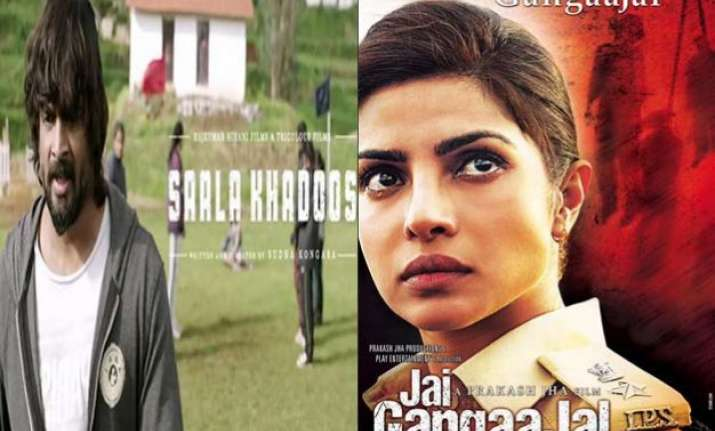 saala censor board asks prakash jha to beep it in jai
