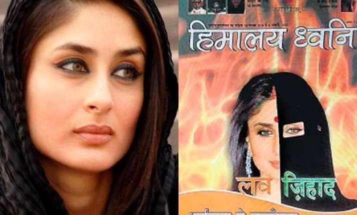 kareena kapoor khan s morphed image used against love jihad