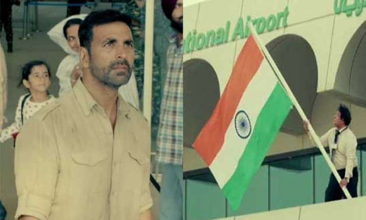 i got emotional during the national flag scene reveals
