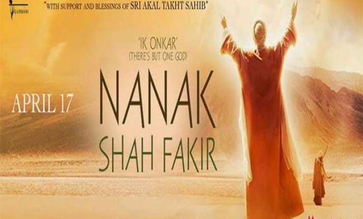 rahman pandit jasraj unveil music of nanak shah fakir