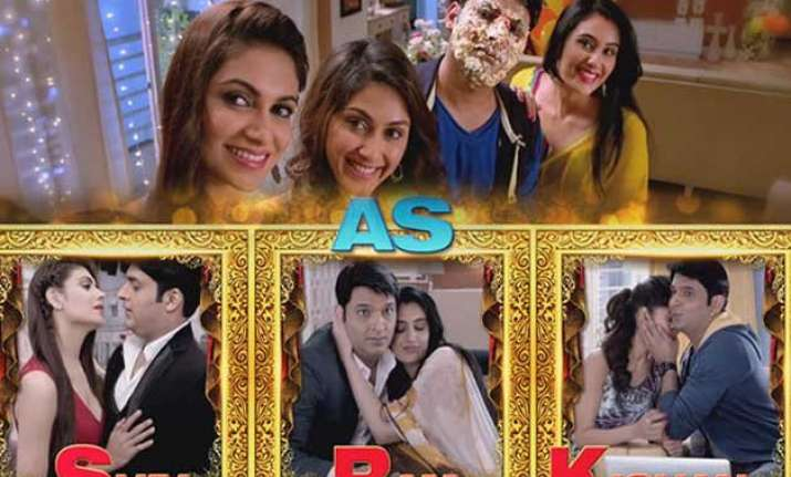 kapil sharma launches trailer of kis kisko pyaar karu