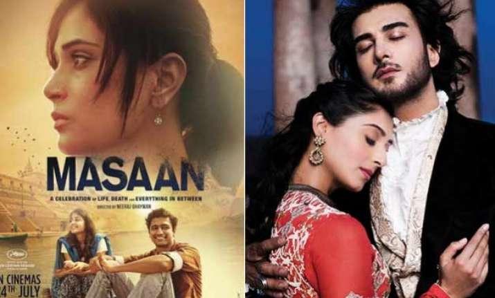 masaan and jaanisaar tax free in up