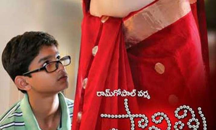 ram gopal verma s sleazy savitri poster stirs controversy