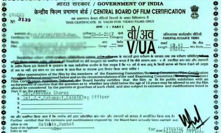 how is a film certified by the censor board cbfc