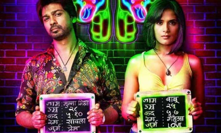 tamanchey movie review it struggles to entertain