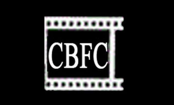 censor board to have an online film certification process