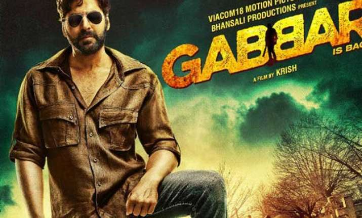 gabbar is back trailer akshay kumar returns to inspires