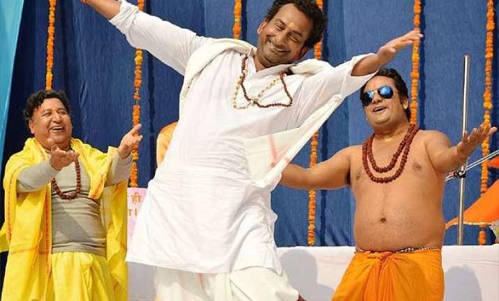 chal guru ho ja shuru made tax free in uttarakhand