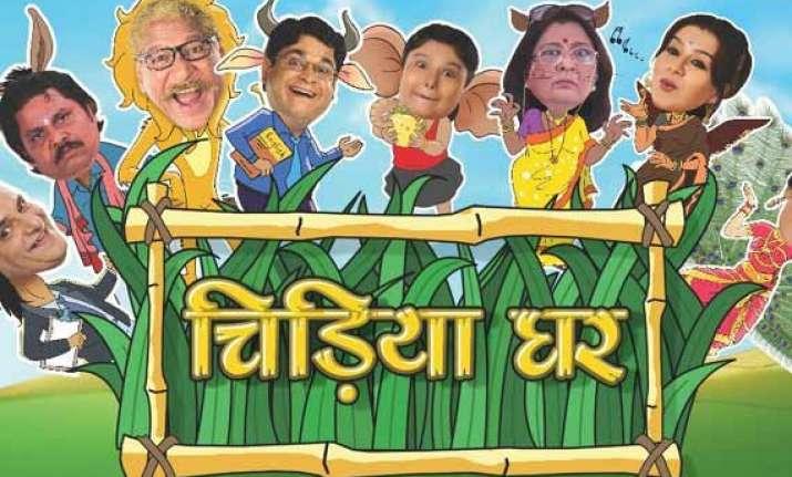 party time on chidiya ghar set clocks 800 episodes