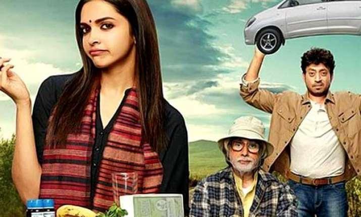 piku trailer amitabh bachchan and deepika s lovely bond