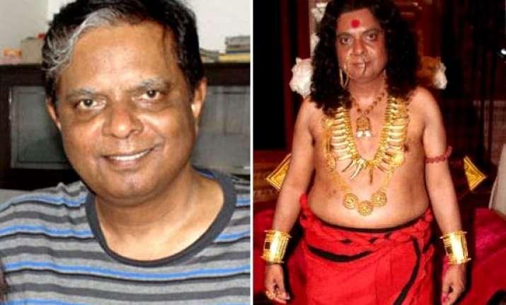 sadashiv amrapurkar aka maharani of sadak critically ill