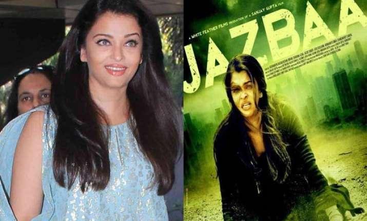 aishwarya rai bachchan s jazbaa trailer to be out on august