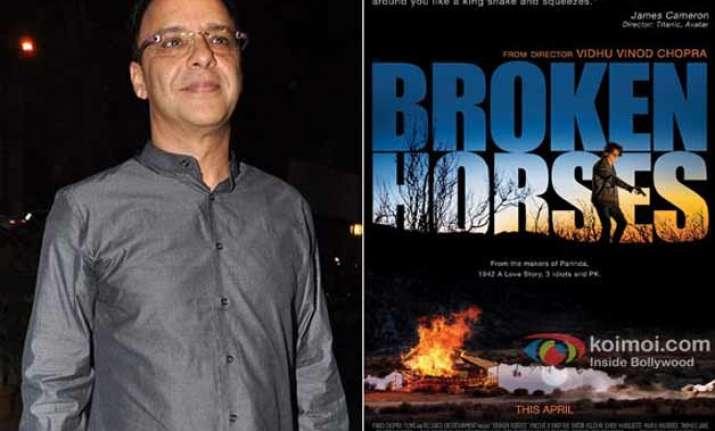 aamir amitabh to launch broken horses trailer