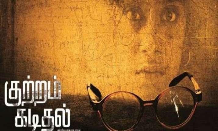 kutram kadithal has something for everyone actress radhika