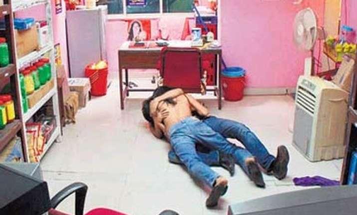 Love sex aur dhokha sex scenes