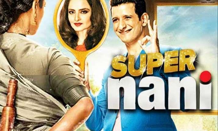 super nani movie review