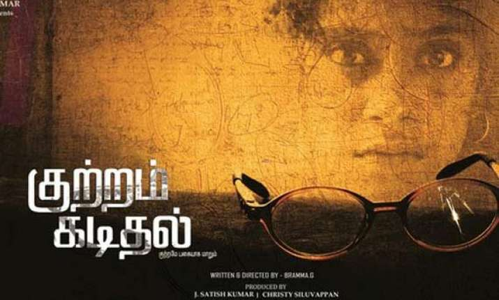 tamil film kutram kadithal makes it to iffi