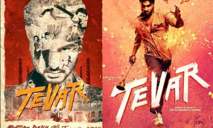 tevar poster out arjun sonakshi s attitude dekh watch video