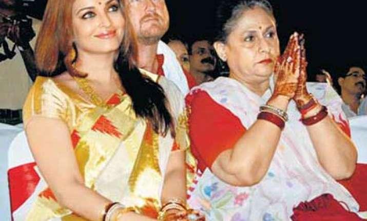 big b aishwarya jaya attend music launch