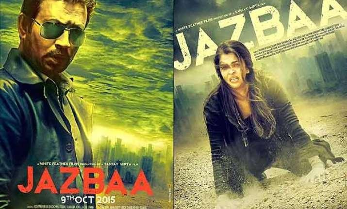 irrfan khan s tough look from aishwarya rai s jazbaa is out