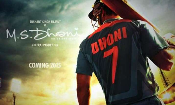 fox star studios to produce ms dhoni s biopic cricketer to