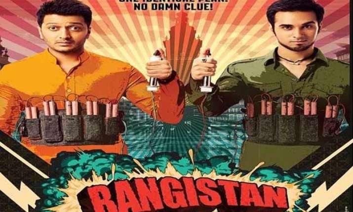 riteish deshmukh starrer bangistaan banned in uae
