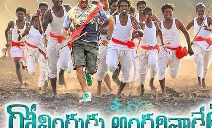 govindudu andarivadele telugu movie review cliched age old