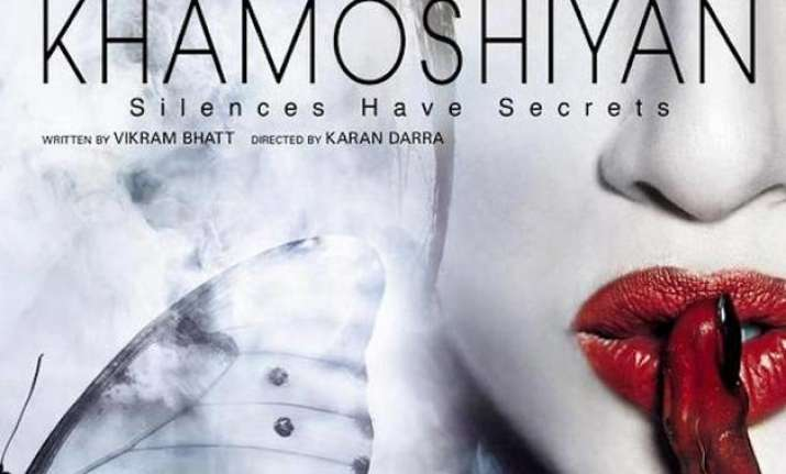 khamoshiyan movie review an intriguing story coated with