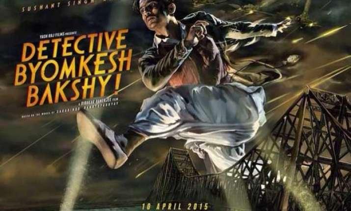 movie review detective byomkesh bakshy