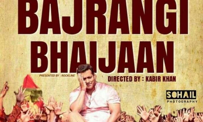 salman khan s bajrangi bhaijaan earns big at pakistani box