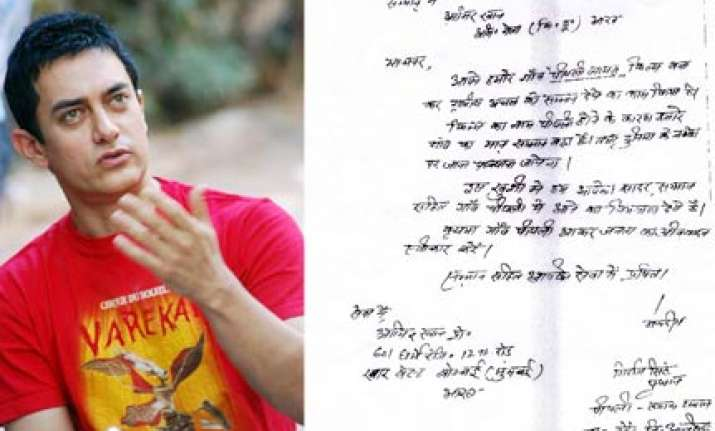 aamir calls off visit to peepli after up police refused to