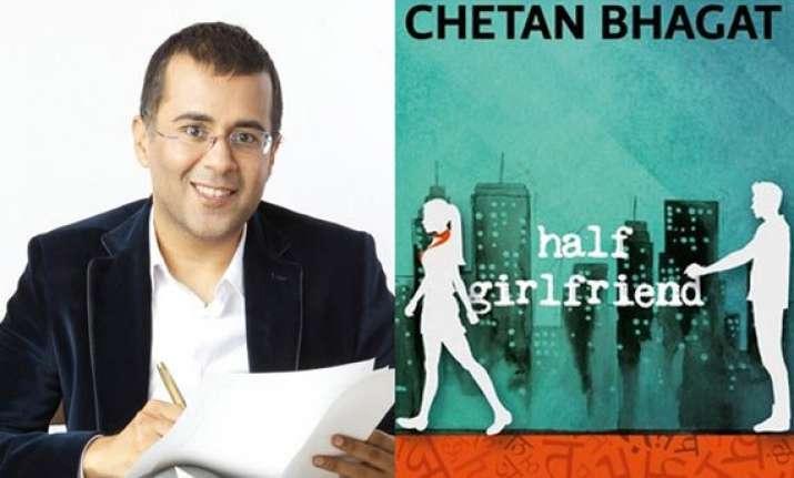 half girlfriend work of fiction did not insult dumraon