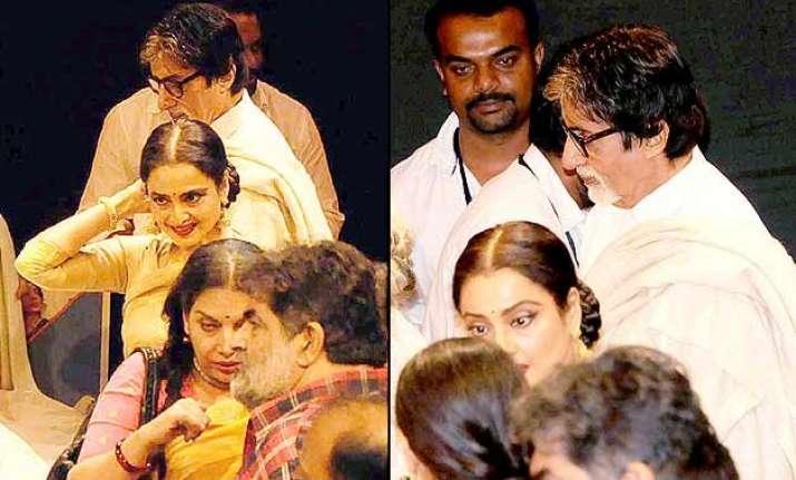 amitabh bachchan rekha avoid each other