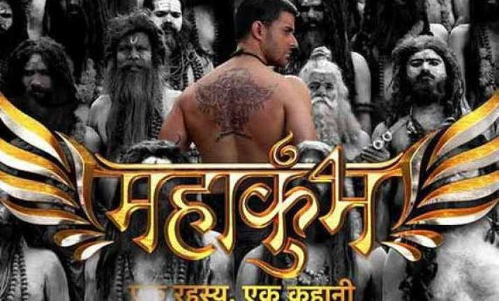mahakumbh director different from others gautam rode