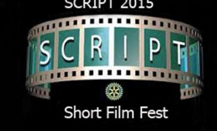 an international film festival in a small village of kerala
